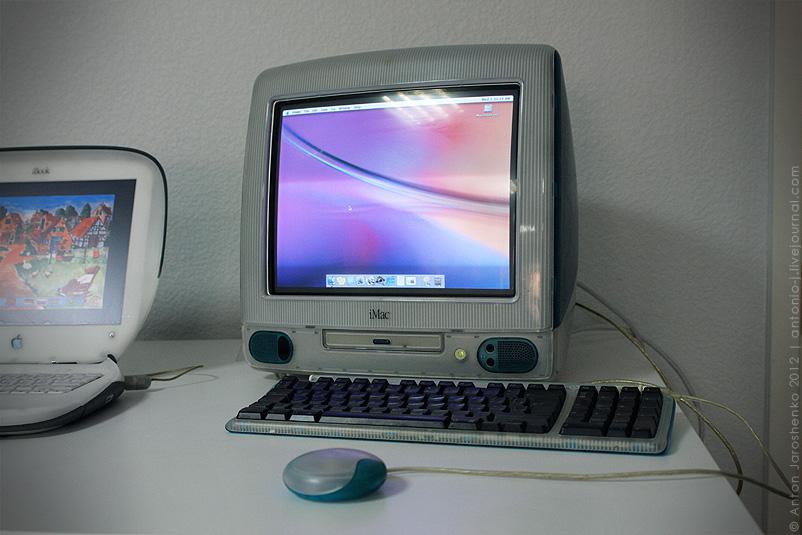 mac 27 Музей техники Apple