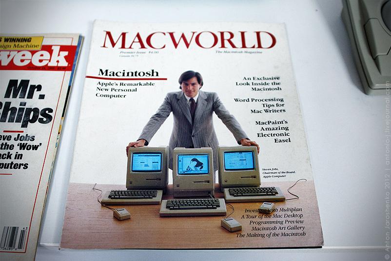 mac 3 Музей техники Apple