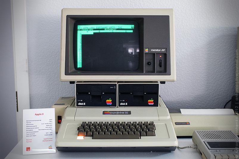 mac 5 Музей техники Apple