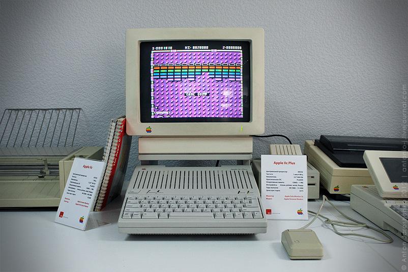 mac 7 Музей техники Apple