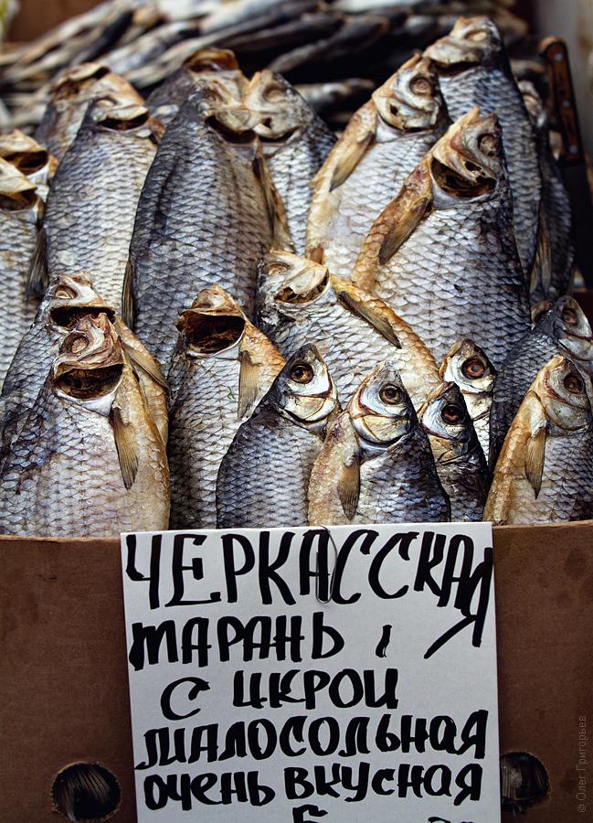 odessa privoz 23 Одесский рынок «Привоз»