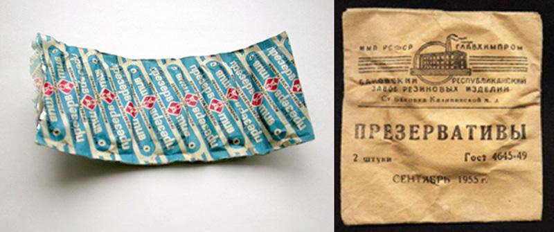 sssr 8 15 примеров советского дизайна