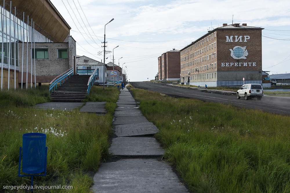 1092 Сплав по реке Котуйкан: Поселок Хатанга