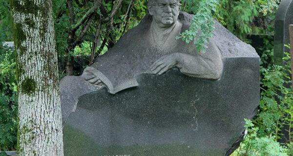 Новодевичье кладбище — покой великих