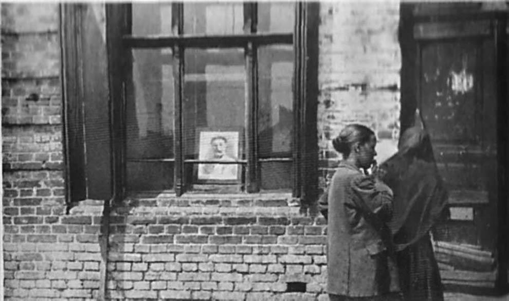 1295 1933 год: Харьков в дни Великого Голода