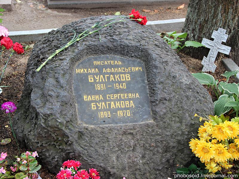1747 Новодевичье кладбище   Покой великих