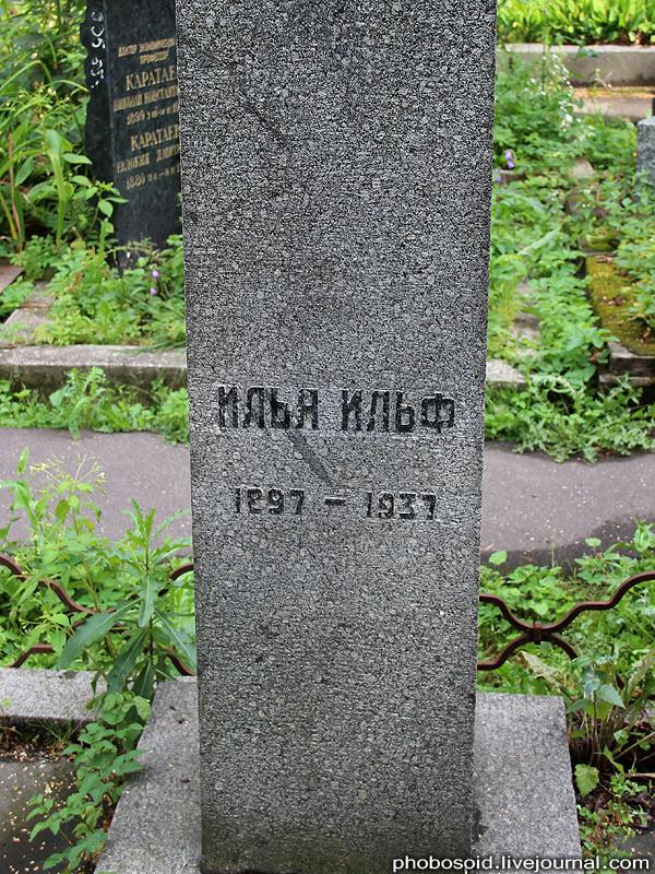 1844 Новодевичье кладбище   Покой великих
