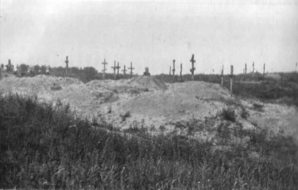 1953 1933 год: Харьков в дни Великого Голода