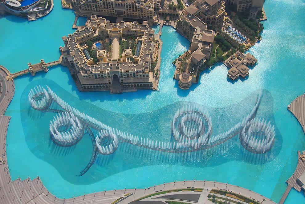 Дубайский фонтан