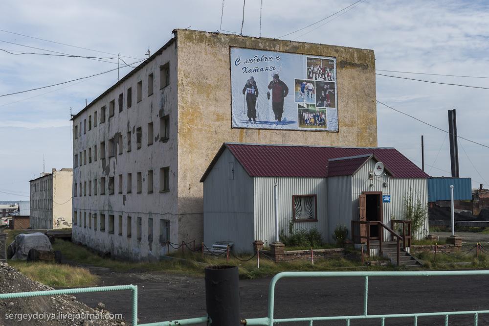 2194 Сплав по реке Котуйкан: Поселок Хатанга