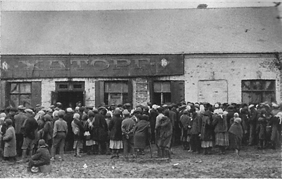 1933 год: Харьков в дни Великого Голода