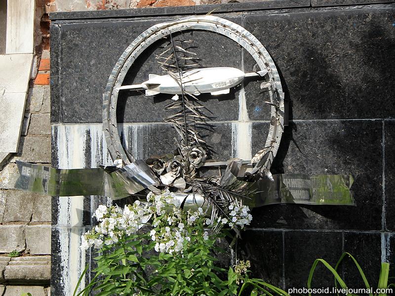2233 Новодевичье кладбище   Покой великих