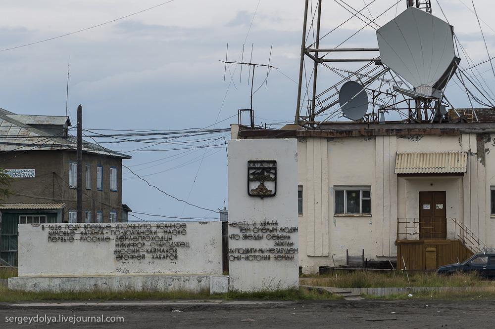 2330 Сплав по реке Котуйкан: Поселок Хатанга
