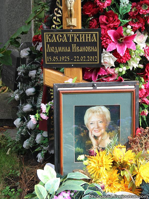 2527 Новодевичье кладбище   Покой великих