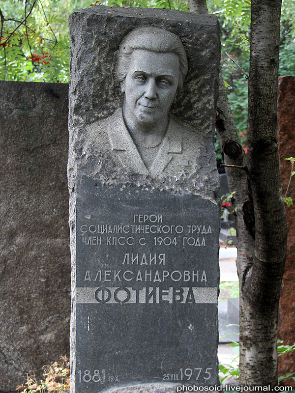 2623 Новодевичье кладбище   Покой великих