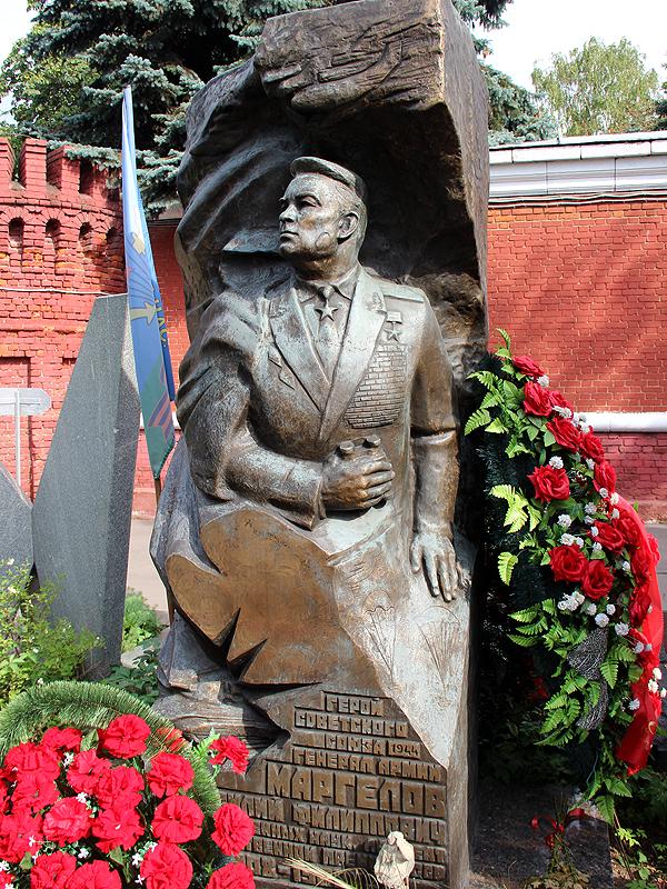 3141 Новодевичье кладбище   Покой великих