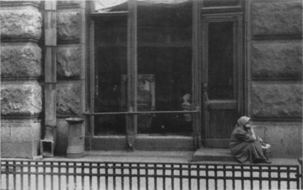 3157 1933 год: Харьков в дни Великого Голода