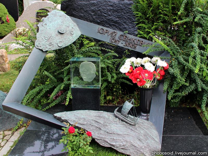 3318 Новодевичье кладбище   Покой великих