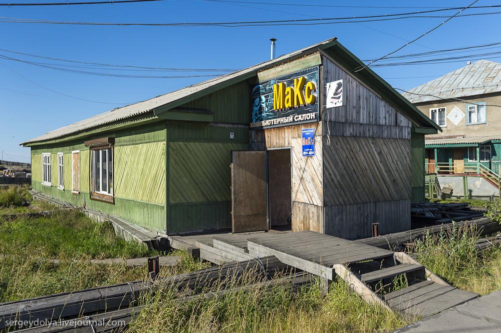 3713 Сплав по реке Котуйкан: Поселок Хатанга