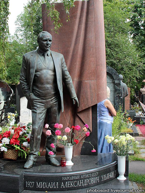 3714 Новодевичье кладбище   Покой великих