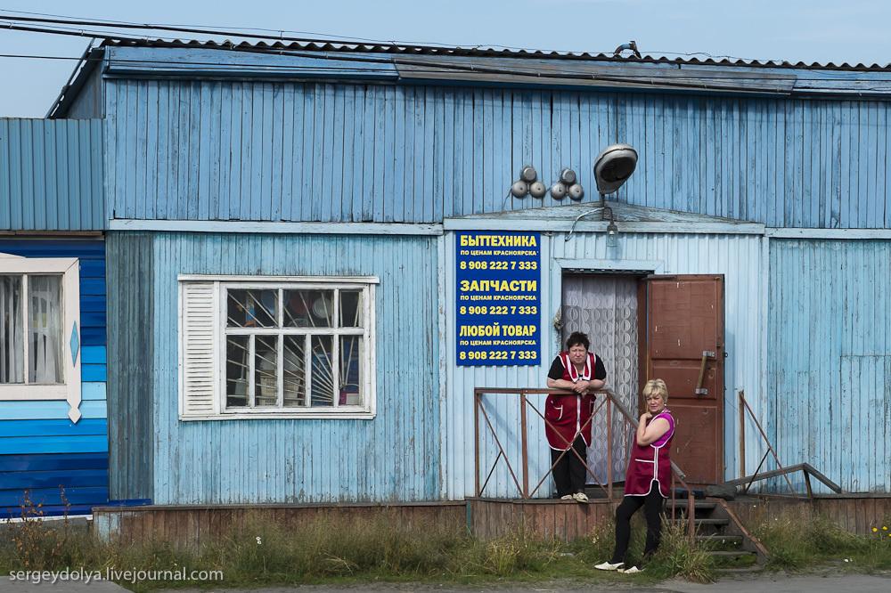3813 Сплав по реке Котуйкан: Поселок Хатанга