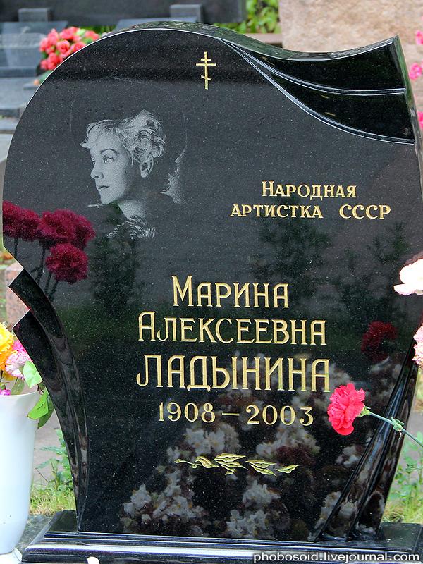 4109 Новодевичье кладбище   Покой великих