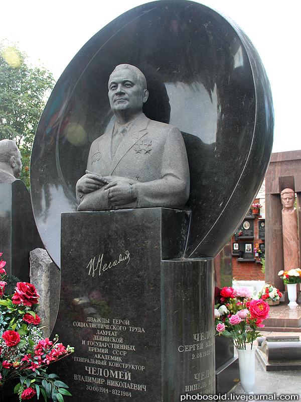 4515 Новодевичье кладбище   Покой великих