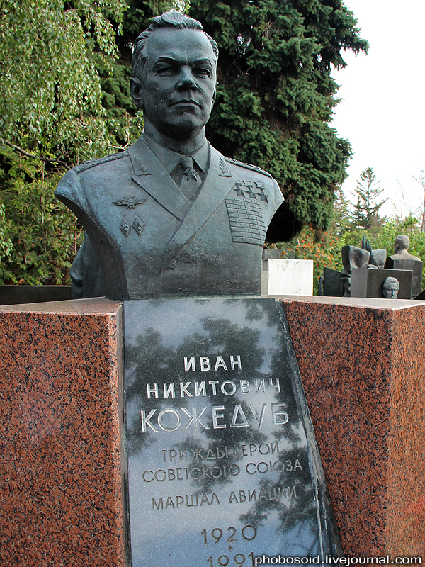 4613 Новодевичье кладбище   Покой великих