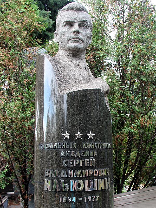 4713 Новодевичье кладбище   Покой великих