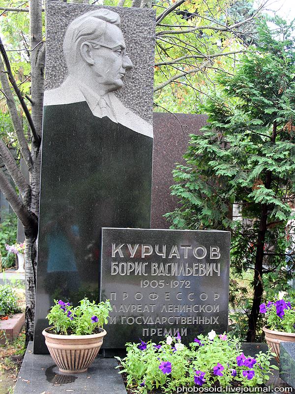 4912 Новодевичье кладбище   Покой великих