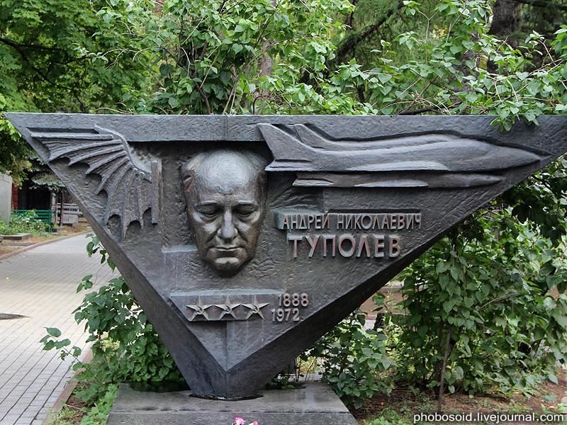 505 Новодевичье кладбище   Покой великих