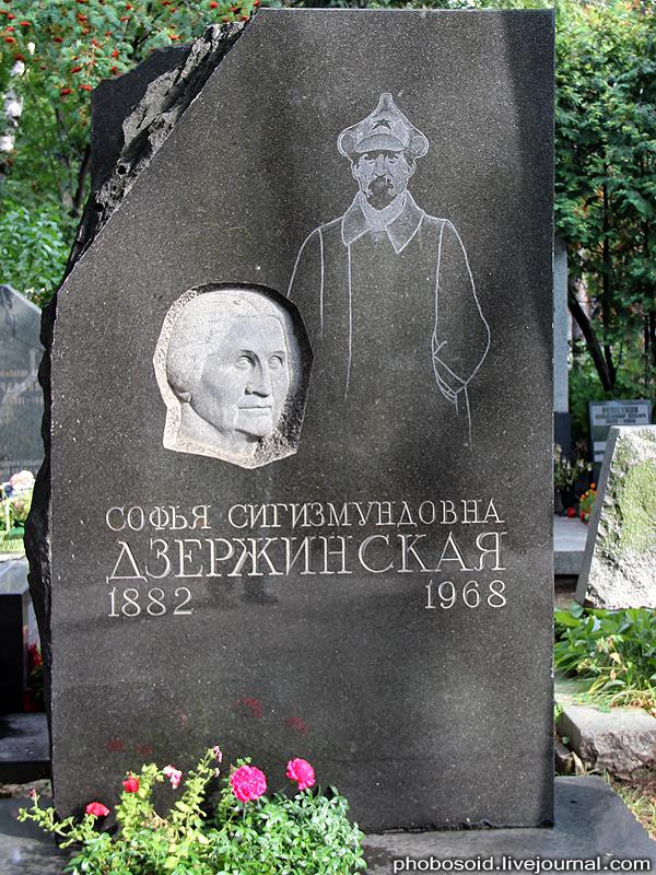 5114 Новодевичье кладбище   Покой великих
