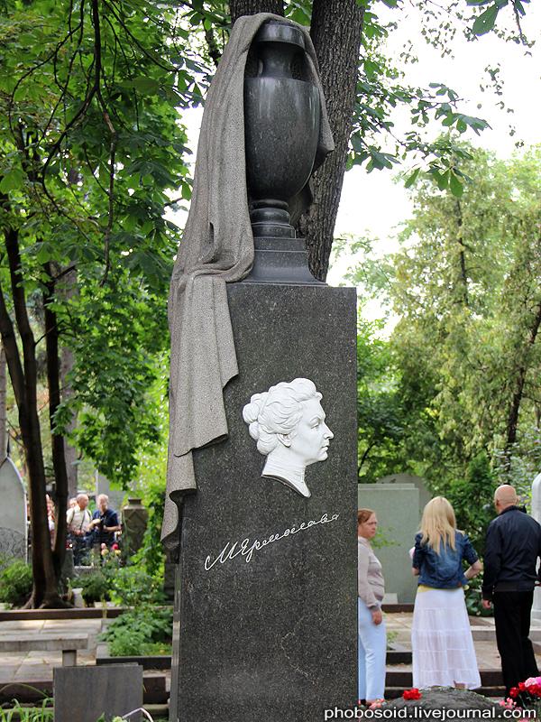 5512 Новодевичье кладбище   Покой великих