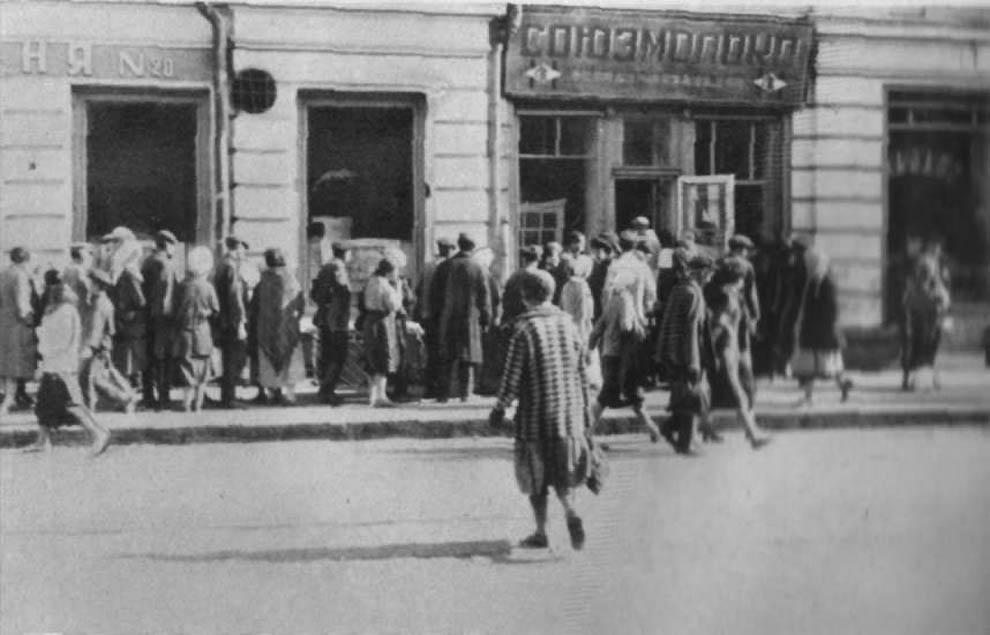 6112 1933 год: Харьков в дни Великого Голода
