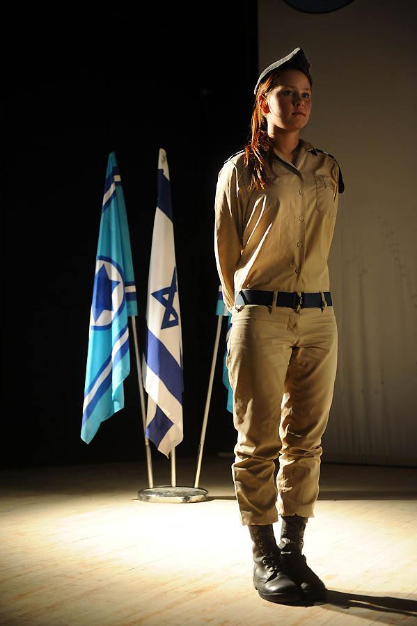 615 Прекрасная половина израильской армии