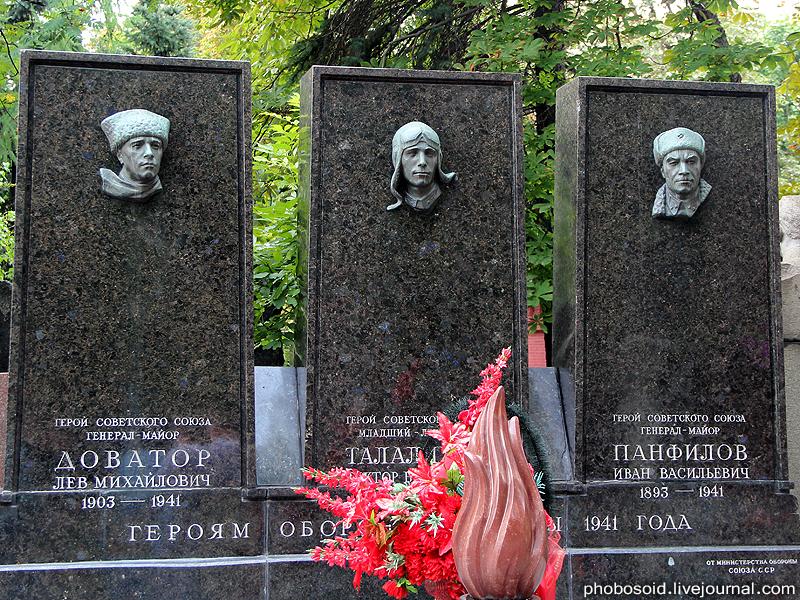 696 Новодевичье кладбище   Покой великих
