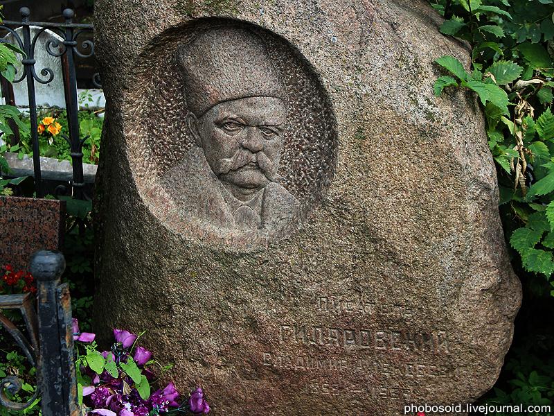 886 Новодевичье кладбище   Покой великих