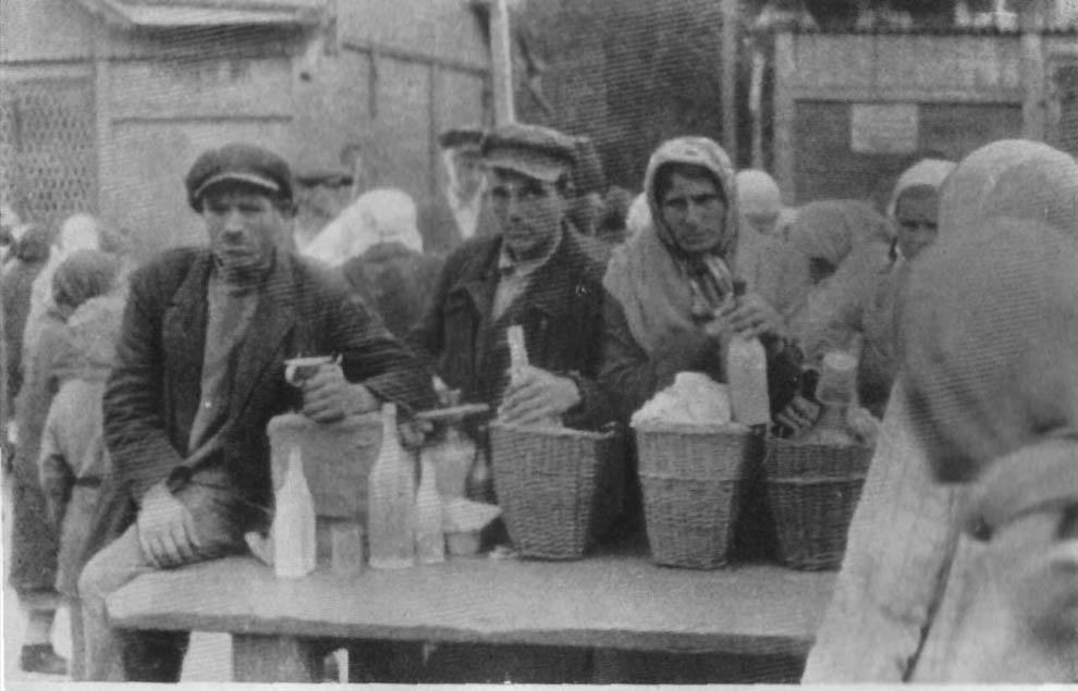 899 1933 год: Харьков в дни Великого Голода