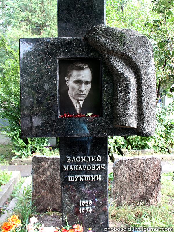 982 Новодевичье кладбище   Покой великих
