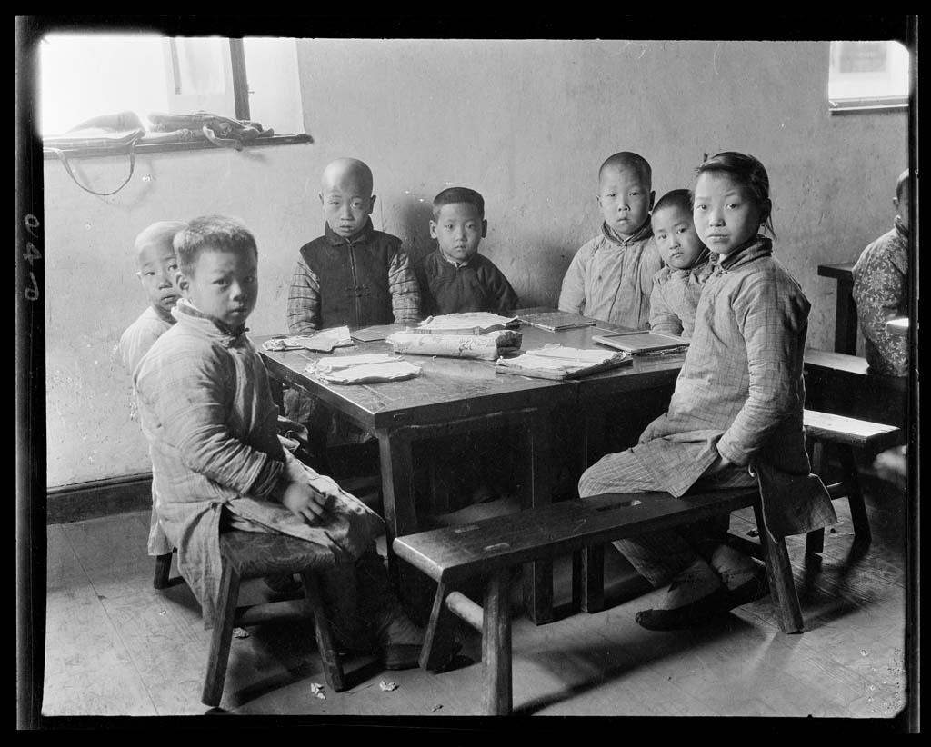 China 26 Черно белый Китай начала прошлого века