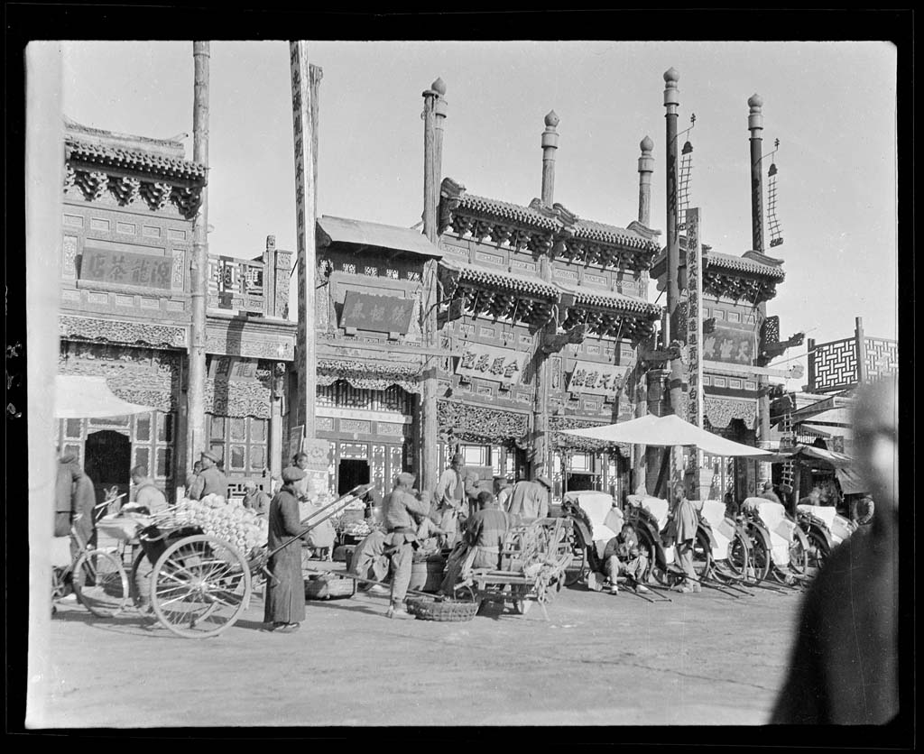 China 34 Черно белый Китай начала прошлого века