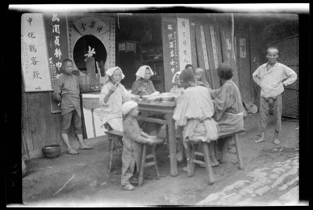 China 7 Черно белый Китай начала прошлого века