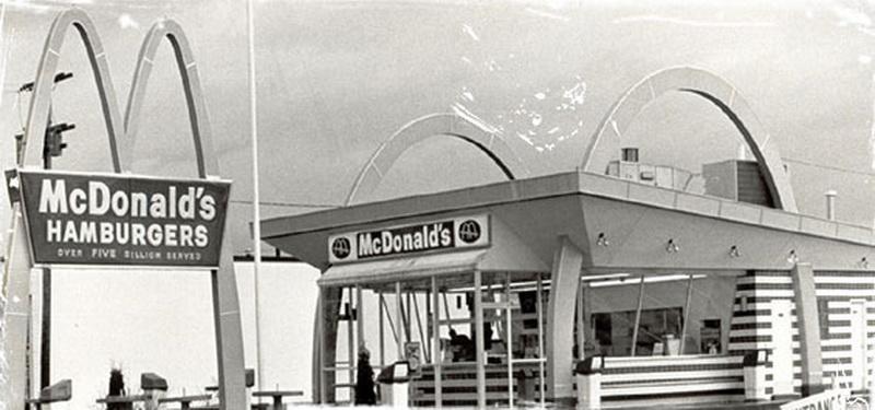 McDonalds 13 Первый Макдональдс