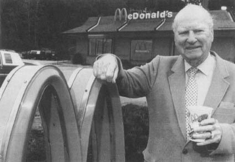 McDonalds 14 Первый Макдональдс