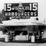 Самый первый Макдональдс в мире