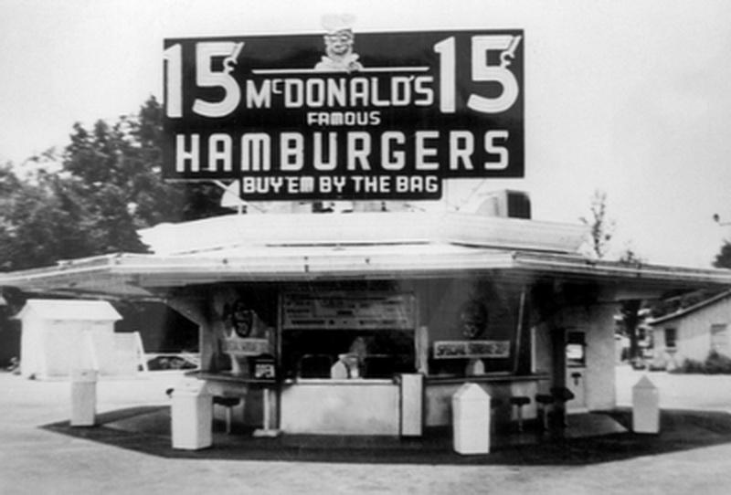 McDonalds 2 Первый Макдональдс