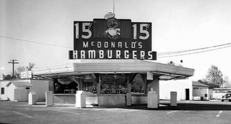 McDonalds 3 Первый Макдональдс