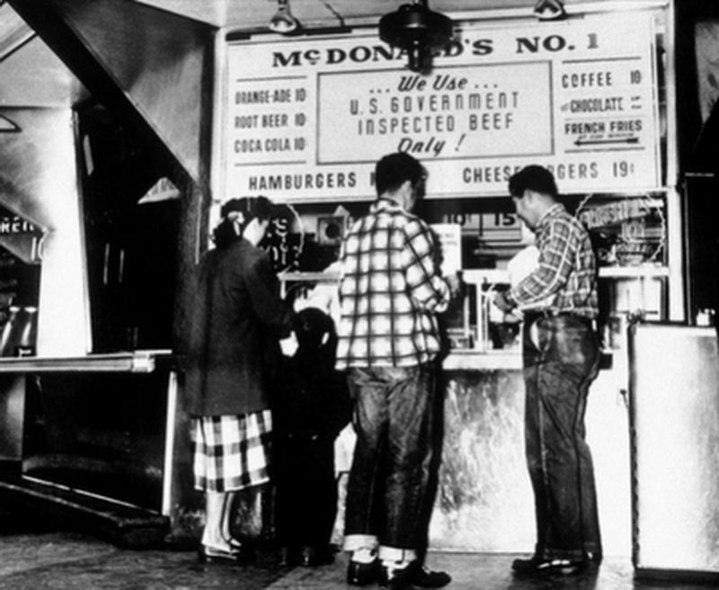 McDonalds 4 Первый Макдональдс