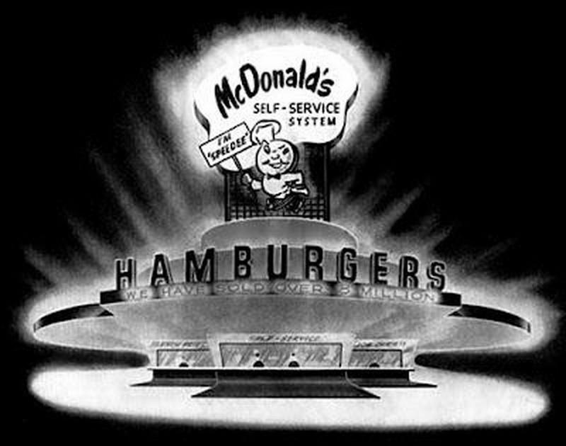 7 الأولى ماكدونالدز ماكدونالدز