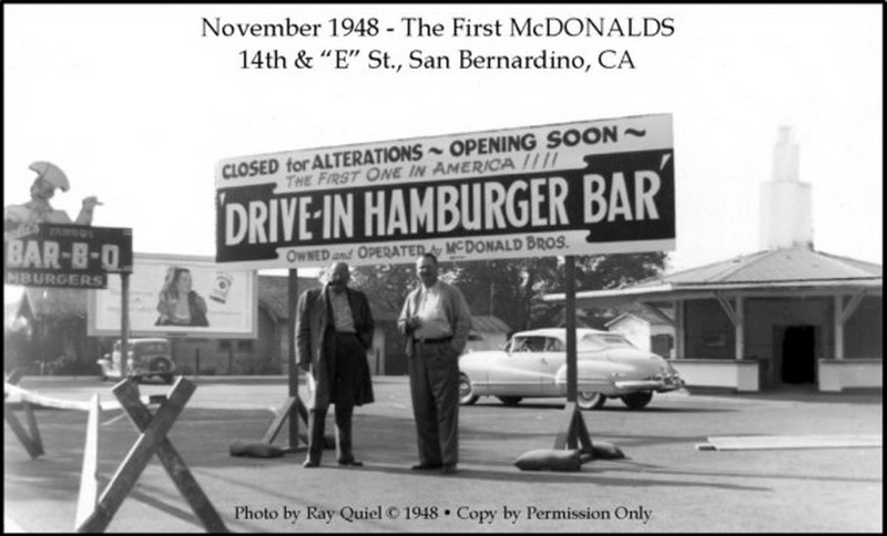 (8) ماكدونالدز ماكدونالدز الأول